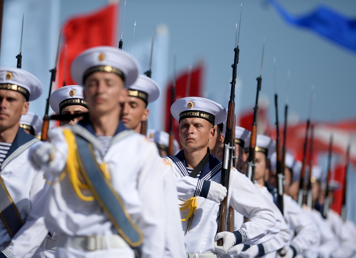 День семьи, фото день черноморского флота